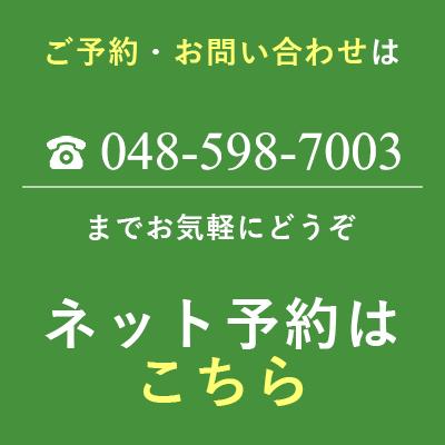 0485987003